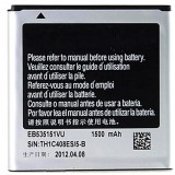 Samsung Galaxy I9070 Galaxy S Advance EB535151VU Battery