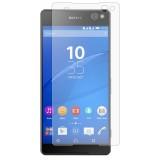 برچسب محافظ صفحه نمایش گلس sony xperia c5 Ultra
