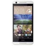 HTC Desire 626G Plus