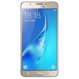 Samsung Galaxy J5 - 2016