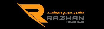 راژان موبایل - نقد و بررسی تلفن همراه, نظرات, پشتیبانی, اخبار و ...